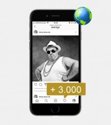 3.000 Instagram Mentions - International kaufen
